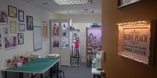 RuddyPeach BJD Studio